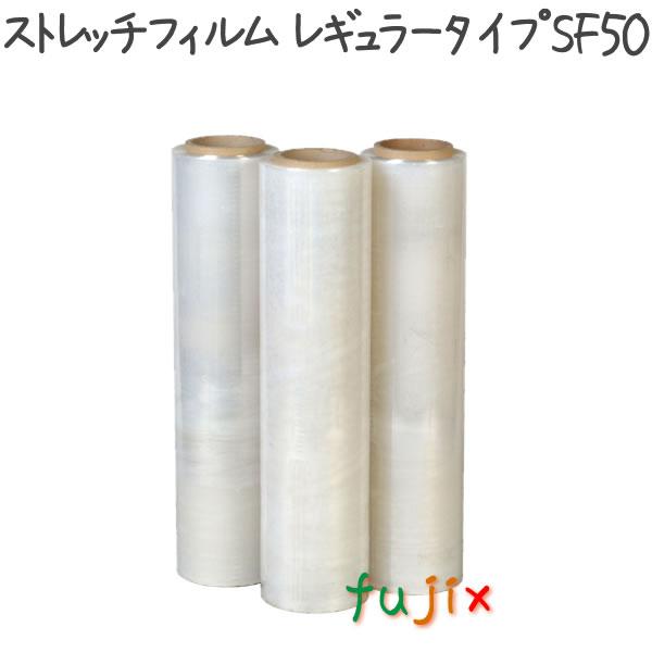 ストレッチフィルム レギュラータイプ 6本/ケース 500×300mmm