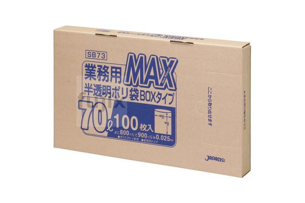 業務用MAX70L HDPE 半透明0.025mm 500枚/ケース SB73 ジャパックス