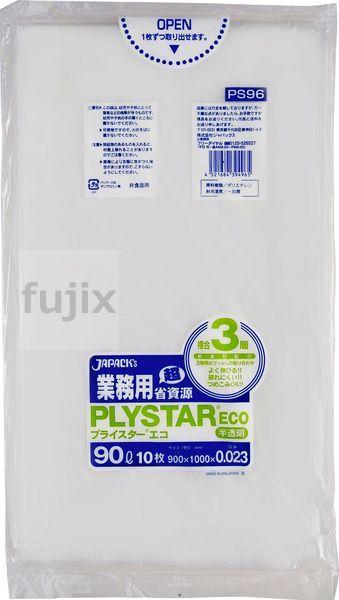 プライスターエコ90L 複合3層(HD+LLDPE) 半透明0.023mm 500枚/ケース PS96 ジャパックス