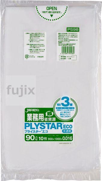 プライスターエコ90L 複合3層(HD+LLDPE) 半透明0.016mm 600枚/ケース PS98 ジャパックス