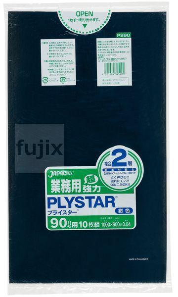 プライスター複合2層90L HD/LL 紺0.04mm 200枚/ケース PS90 ジャパックス