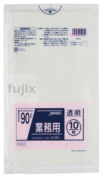 業務用ポリ袋 90L LLDPE+meta 透明0.035mm 300枚/ケース TM953 ジャパックス