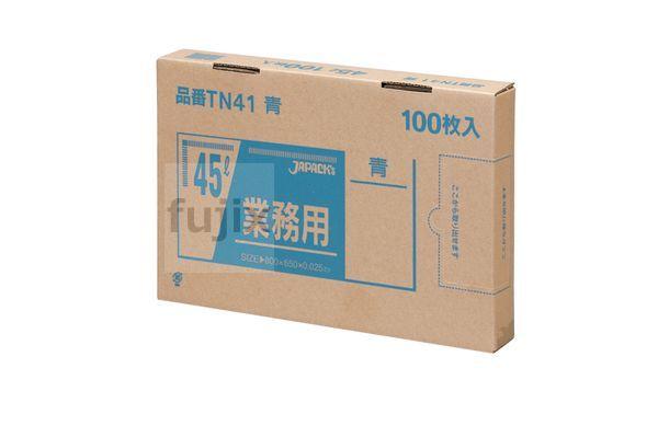 メタロセン入 強力ゴミ袋45L BOXタイプ LLDPE+META 青色0.025mm 600枚/ケース TN41 ジャパックス