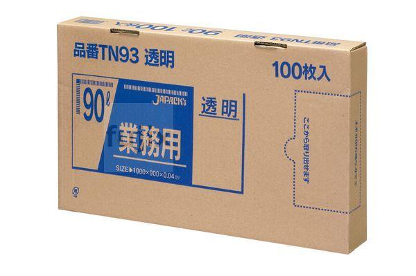 ごみ袋 90L 透明 業務用 5ケース以上で送料無料 メタロセン入 強力ゴミ袋90L BOXタイプ LLDPE+META 透明0.04mm 300枚/ケース TN93 ジャパックス