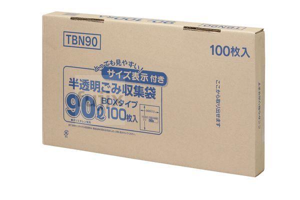 容量表示入ごみ収集袋 90L HDPE+meta 白半透明0.025mm 400枚/ケース TBN90 ジャパックス