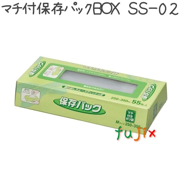 マチ付保存パック BOX 55枚×50冊/ケース 170/250×350mm