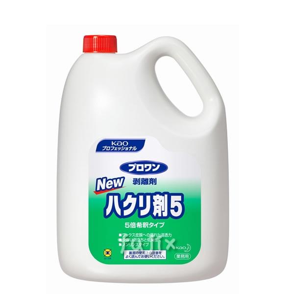 プロワン Newハクリ剤5 (5倍希釈タイプ) 4L 4L×4本/ケース【花王】