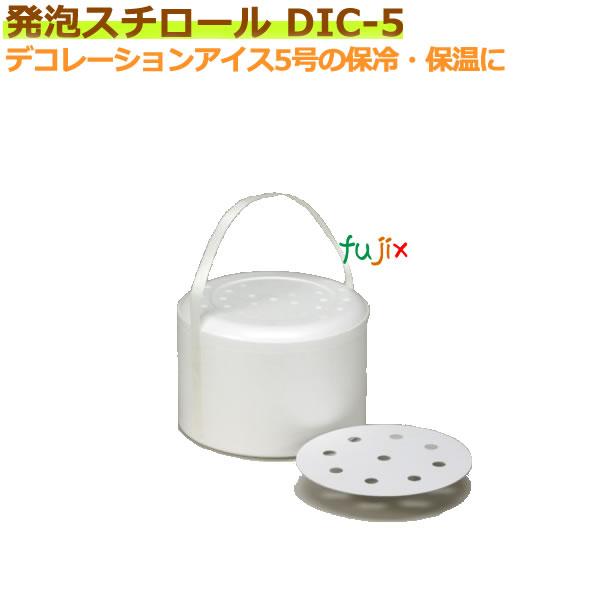デコレーションアイス 5号用 発泡スチロール 箱 dic-5