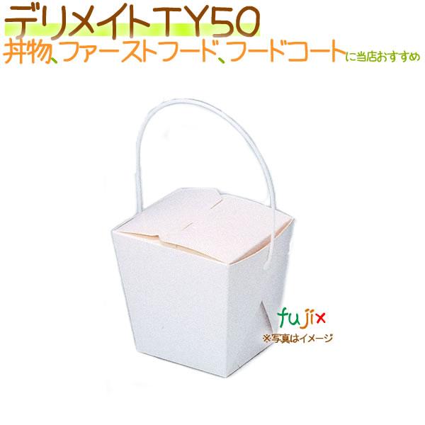 デリメイト TY50 300枚/ケース