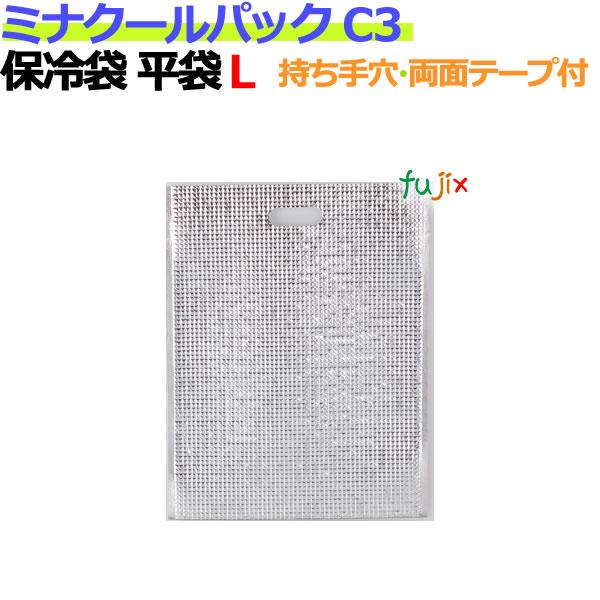 業務用アルミ保冷袋ミナクールパック C3 平袋L 100枚/ケース