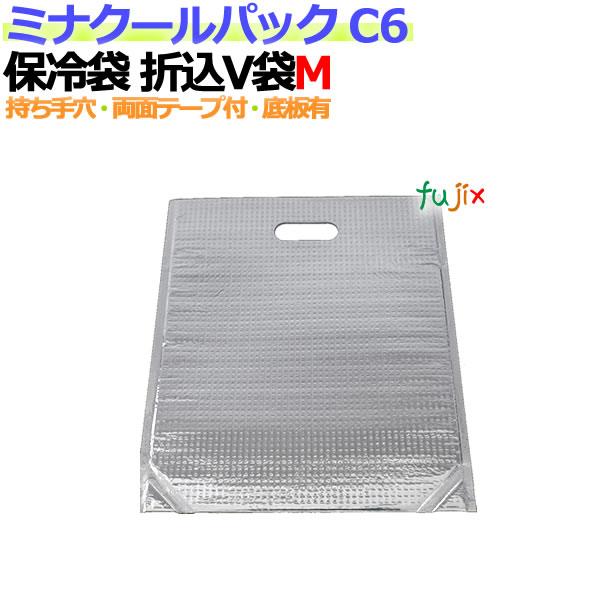業務用アルミ保冷袋ミナクールパック C6 角底折込袋M 50枚/ケース
