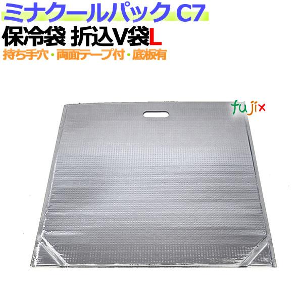 業務用アルミ保冷袋ミナクールパック C7 角底折込袋L 50枚/ケース