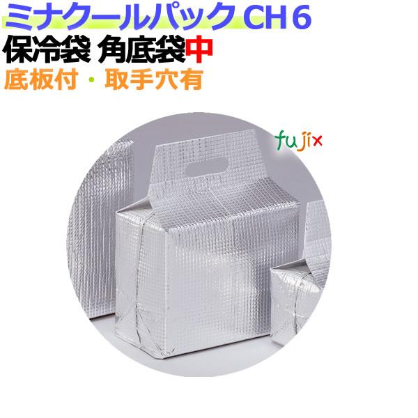 業務用アルミ保冷袋ミナクールパック CH6 角底袋中 100枚/ケース