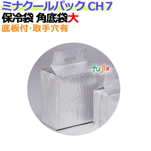 業務用アルミ保冷袋ミナクールパック CH7 角底袋大 100枚/ケース