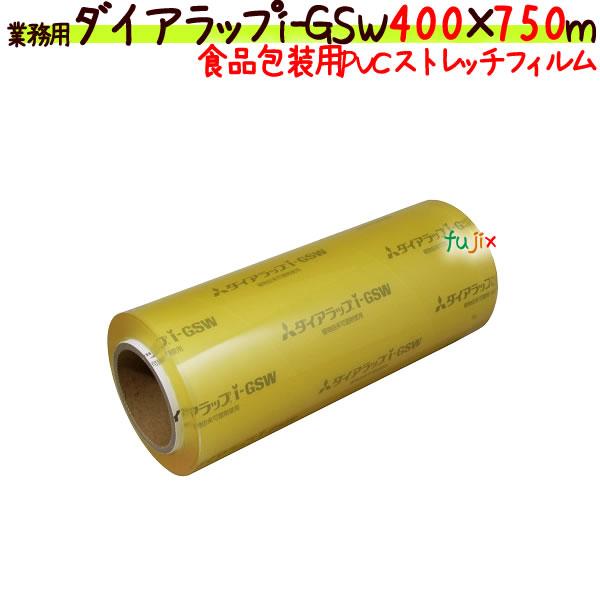 【送料無料】業務用 ダイアラップi-GSW400 40cm×750m 4本/ケース