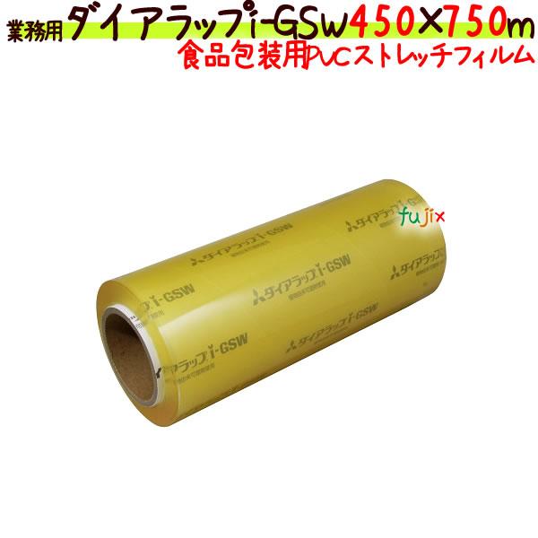 【送料無料】業務用 ダイアラップi-GSW450 45cm×750m 4本/ケース