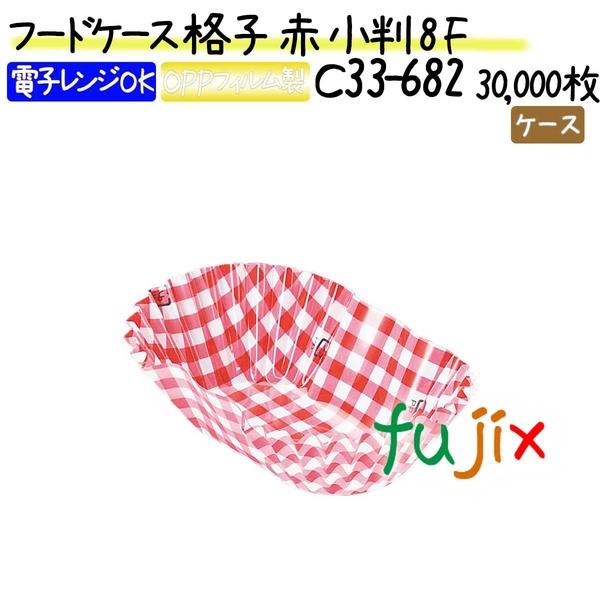 フードケース 格子 赤 小判 8F 30000枚(500枚×60本)/ケース