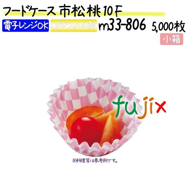 フードケース 市松 桃 10F 5000枚(500枚×10本)/小箱