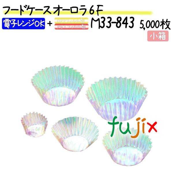 フードケース オーロラ 6F 5000枚(500枚×10本)/小箱