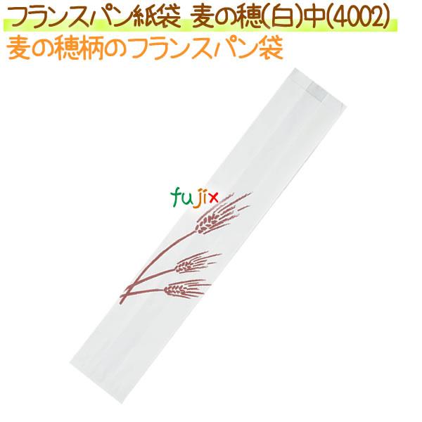 フランスパン紙袋 麦の穂(白)中 1000枚【4002】【NO.31 中】