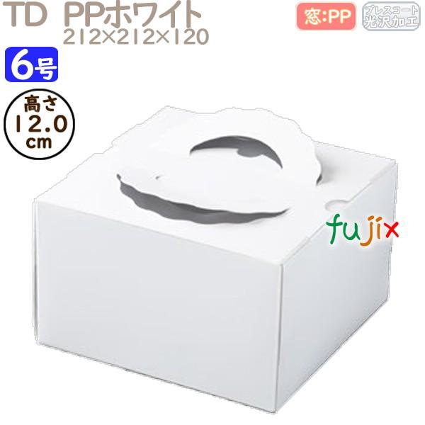 卓出 ケーキ箱 業務用 デコレーションケーキ箱 信頼 6号 TD M10340 100個 ケース PPホワイト