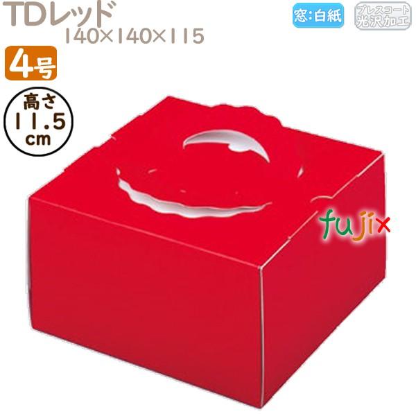 ケーキ箱 業務用 デコレーションケーキ箱 4号 返品交換不可 TDレッド M20310 200個 数量限定アウトレット最安価格 ケース