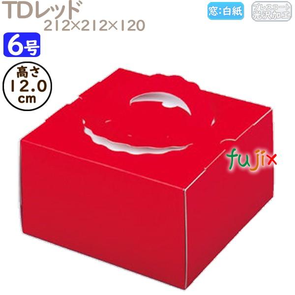 ケーキ箱 業務用 デコレーションケーキ箱 卸売り 6号 優先配送 TDレッド M20340 100個 ケース