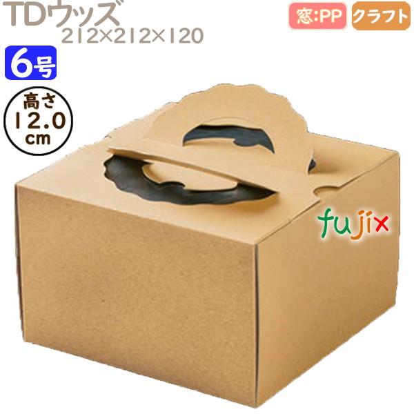 ケーキ箱 業務用 送料無料でお届けします デコレーションケーキ箱 6号 ケース 新色 TDウッズ M20540 100個