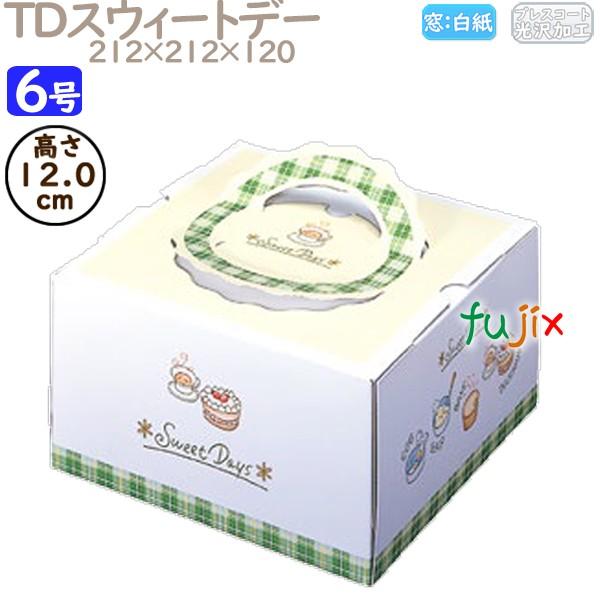ケーキ箱 業務用 デコレーションケーキ箱 6号 ケース セール特価 M40440 100個 TDスウィートデー 信憑