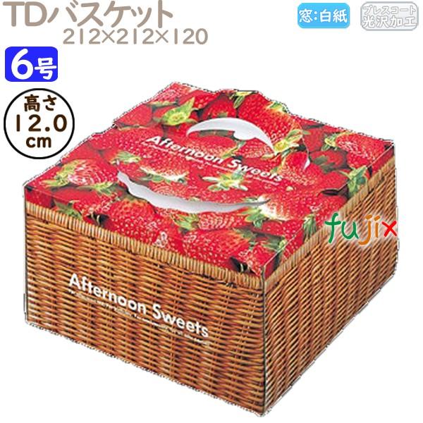 ケーキ箱 業務用 デコレーションケーキ箱 [並行輸入品] 6号 TDバスケット ケース 買取 M40640 100個