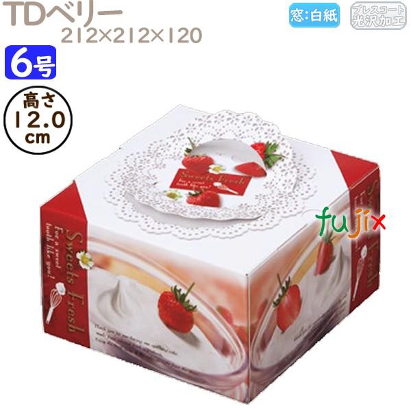 ケーキ箱 業務用 デコレーションケーキ箱 6号 100個 人気ブランド多数対象 ケース M40840 国内正規品 TDベリー