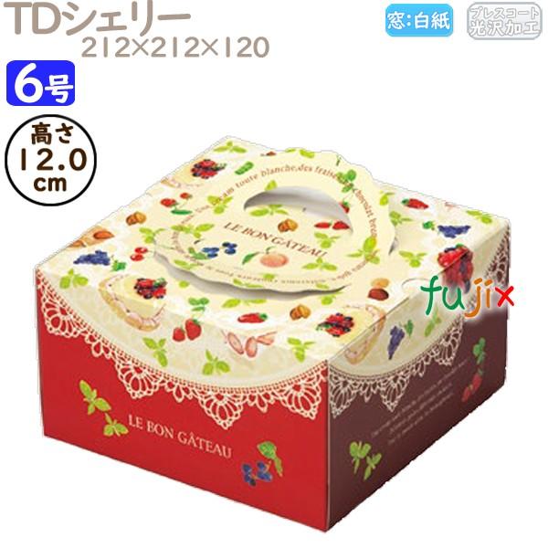 ケーキ箱 日本限定 業務用 デコレーションケーキ箱 6号 M40940 ケース TDシェリー 100個 本物