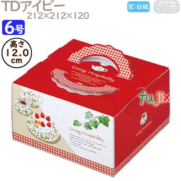 ケーキ箱 爆安 新着セール 業務用 デコレーションケーキ箱 6号 TDアイビー M41240 ケース 100個