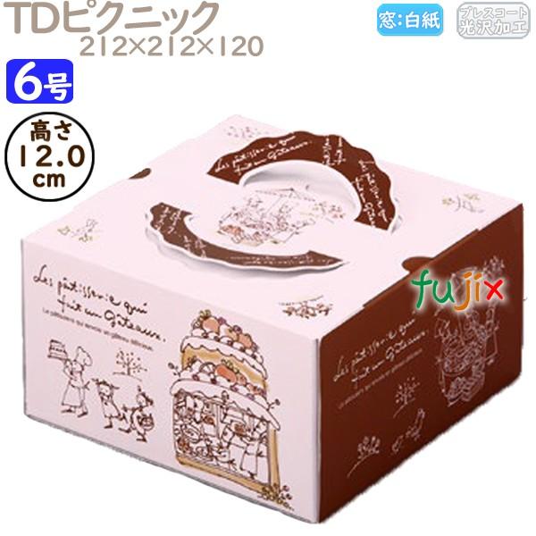 バースデー 記念日 ギフト 贈物 お勧め 通販 ケーキ箱 業務用 35%OFF デコレーションケーキ箱 6号 100個 TDピクニック M41440 ケース