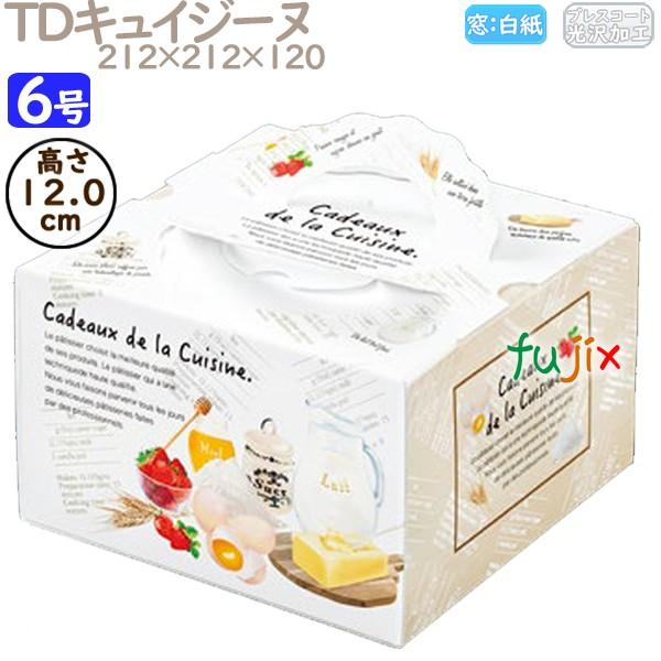 お求めやすく価格改定 ケーキ箱 業務用 デコレーションケーキ箱 6号 100個 激安 激安特価 送料無料 M42040 TDキュイジーヌ ケース