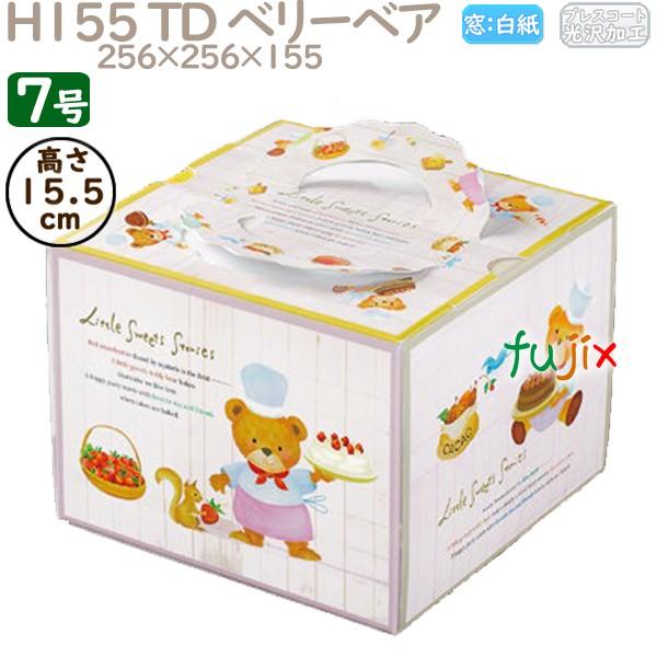 ケーキ箱 業務用 デコレーションケーキ箱 7号 H155 TD ベリーベア 50個 N40670 出群 品質保証 ケース