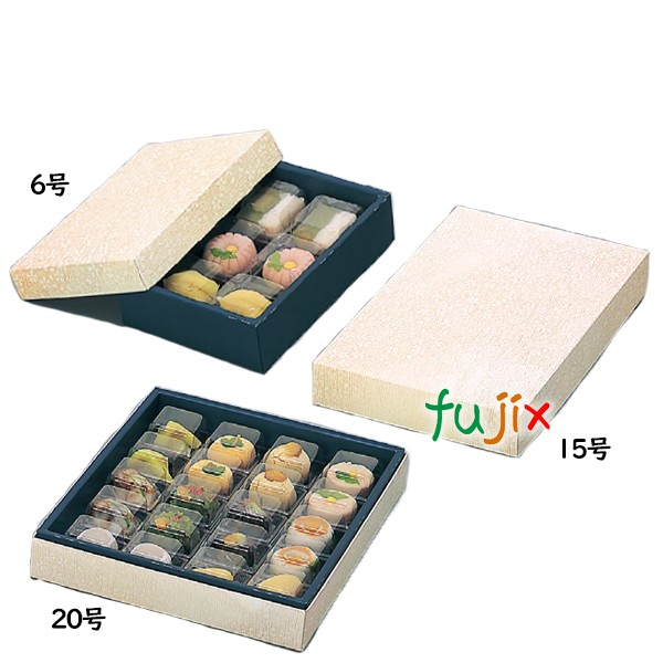 和菓子箱 12号 祝日 さくら 12号 おトク B25340 100枚 ケース