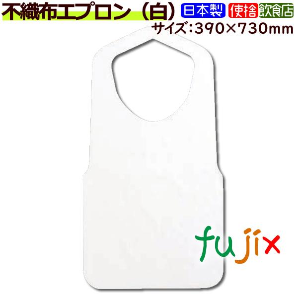 ソフトエプロン(白)2000枚(100枚×20袋)/ケース