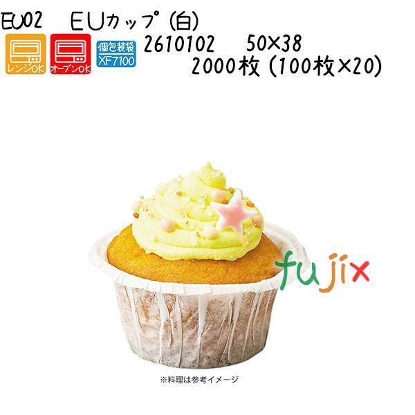 EUカップ(白) EU02 2000枚 (100枚×20)/ケース
