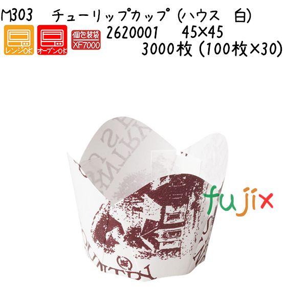 チューリップカップ(ハウス 白) M303 3000枚 (100枚×30)/ケース