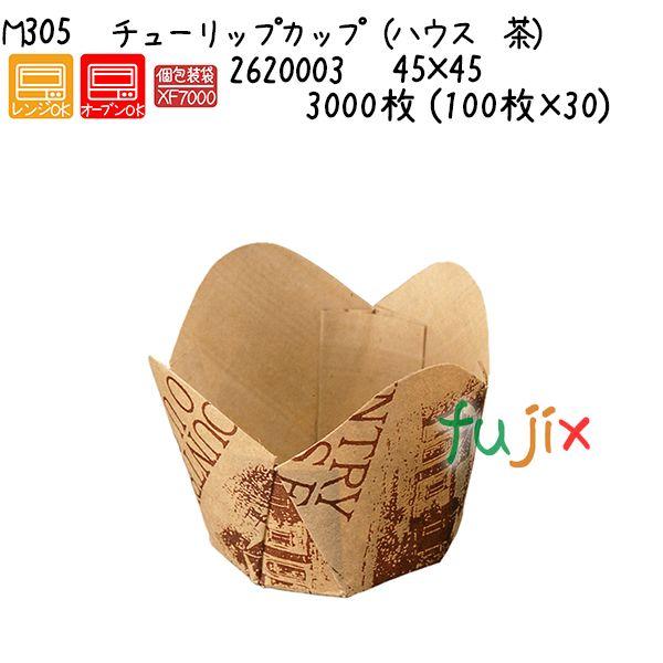 チューリップカップ(ハウス 茶) M305 3000枚 (100枚×30)/ケース