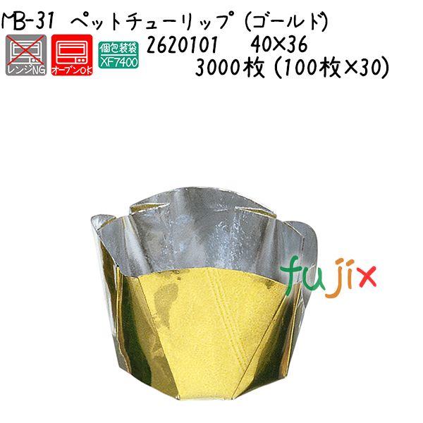 ペットチューリップ(ゴールド) MB-31 3000枚 (100枚×30)/ケース