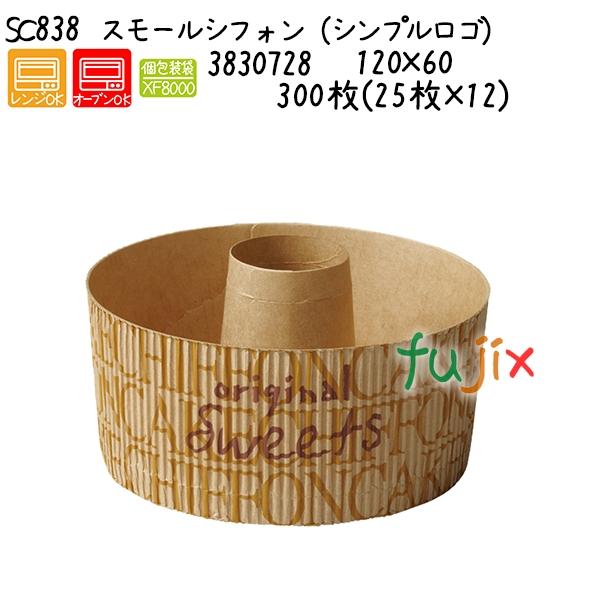 スモールシフォン(シンプルロゴ) SC838 300枚(25枚×12)/ケース