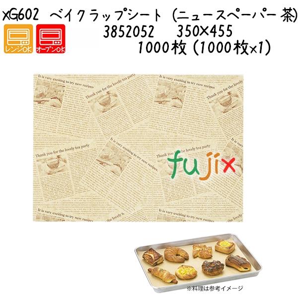 ベイクラップシート(ニュースペーパー 茶) XG602 1000枚 (1000枚x1)/ケース