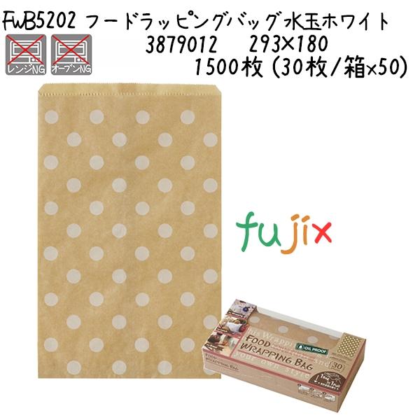 フードラッピングバッグ 水玉ホワイト FWB5202 1500枚 (30枚/箱x50)/ケース