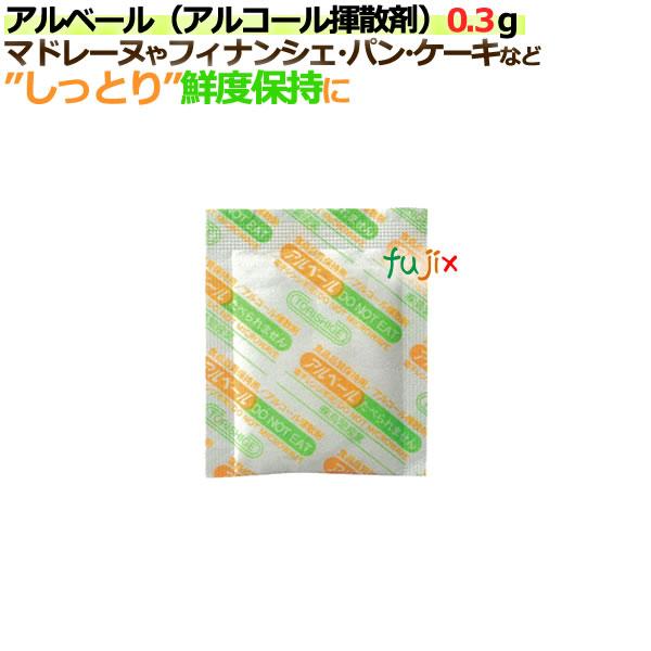 アルベール(アルコール揮散剤)0.3g 10000個(250個 ×40袋)/ケース