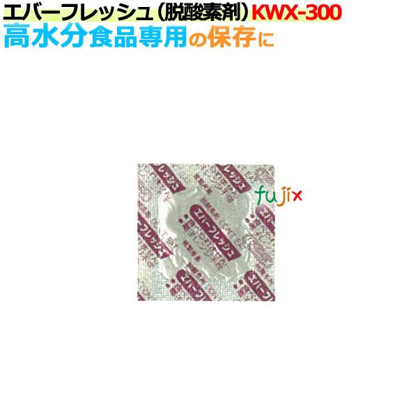 脱酸素剤 エバーフレッシュ KWX-300 水分依存型 1800個(120×15袋)/ケース【送料無料】【食品用】