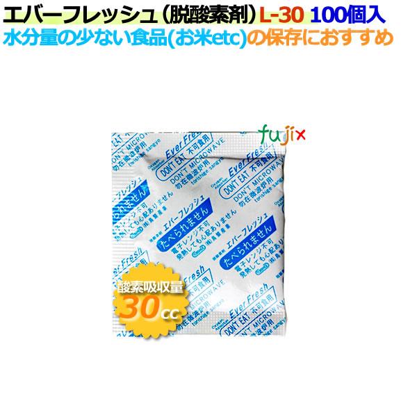脱酸素剤 エバーフレッシュ L-30 酸素吸収遅効性型 6000個(100×60袋)/ケース 【食品用】