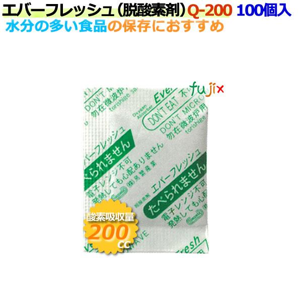 脱酸素剤 エバーフレッシュ Q-200 酸素吸収速効性型 1800個(100×18袋)/ケース 【食品用】