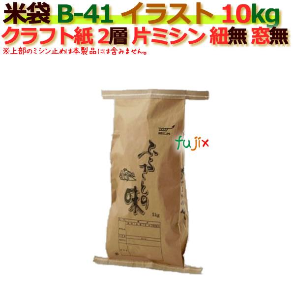 米袋 10kg 印刷 ふるさとの味片ミシン 窓なし クラフト袋 2層 300枚/ケース B-41_ミシン掛け必要